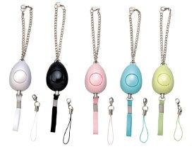 小型防犯ブザーミュウ(ピンク) 防犯グッズ 携帯 アラーム ランドセル 大音量 送料無料
