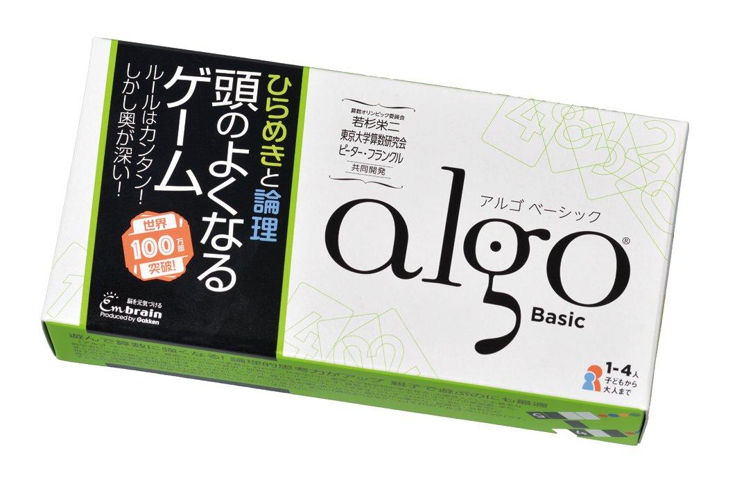 アルゴ ベーシック(頭のよくなるゲーム) 算数オリンピック 知育