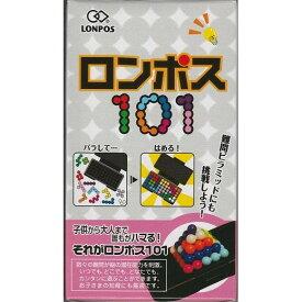 ロンポス101 頭がよくなるパズルゲーム 送料無料