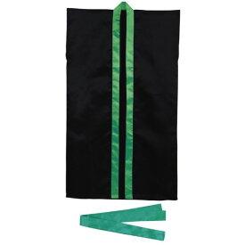 サテンロングハッピ黒(緑襟) S(ハチマキ付) 法被 運動会 体育 大会 イベント 発表会 送料無料