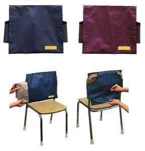 背もたれカバー 紺(防災ずきん用) 頭巾 地震 避難 災害 送料無料