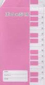 月謝袋 鍵盤 ピンク(グリム)(10枚入り) 音楽 教材 送料無料