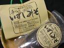 平成19年兵庫県産 自家産のこしひかり・丹波黒大豆・青大豆で作った手作り味噌!無添加【いずしみそ】1kg