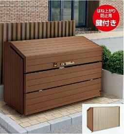 四国化成 ゴミストッカー WP1型 ゴミ置き場 ゴミ収集庫 ゴミ箱 45L 木目 1812 ※オプション品(ガススプリング交換キット・サインシート)は含まれておりません。