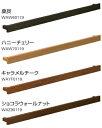 YKKAP ルシアス 窓手すり 2型 【176】【厚壁用ねじ】は下記のまとめて購入よりお選びください。