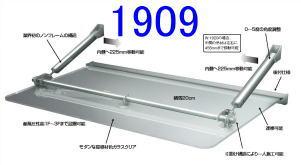 クリアルーフ【1909】 間口(W)1920ミリx出幅(D)900ミリ (上吊り庇:ポリカーボネート 10ミリ厚:標準取付工事費込み