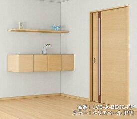 Vietas(ヴィータス) エントランス セット LVB-A-BE02-PP-MM LIXIL(リクシル) 工事費別 /リフォーム/新築/玄関収納/木目調/おしゃれ/収納棚/靴収納/大容量収納/ナチュラル/モノトーン/DIY/住宅設備/送料無料
