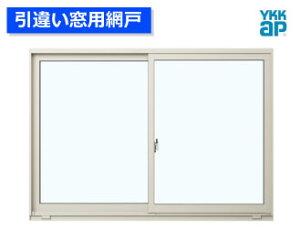 スライド網戸 07805 (2)YKK フレミングJ 引違窓用 ブラックネット 窓のサイズ (幅)780mm (高さ)500mm *