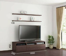 LIXILテレビボード 70型 棚板付き引き出し式 幅165x奥行43x高さ45.2 大画面TV AV機器収納 テレビ台 テレビラック リクシル Vietas リビング 新築 家具 お洒落 オシャレ かっこいい 木目調 モノトーン DIY 送料無料※組立費用は含まれておりません。
