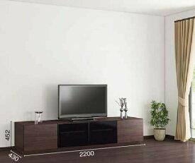テレビ台 LIXILテレビボード 80型TVも置ける 幅220x奥行43x高さ45.2アルミフレームガラス扉 レコーダーAV機器収納 テレビラック リクシル Vietas リビング 新築 家具 木目調 モノトーン DIY 送料無料※組立費用は含まれておりません。
