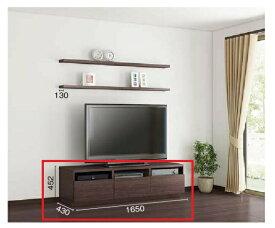 テレビ台 LIXILテレビボード 70型 棚板付き引き出し式 幅165x奥行43x高さ45.2 大画面TV AV機器収納 テレビラック リクシル Vietas リビング 新築 家具 お洒落 オシャレ かっこいい 木目調 モノトーン DIY 送料無料※組立費用は含まれておりません。
