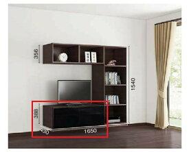 テレビ台 LIXILテレビボード 43型 アルミフレーム扉 幅110x奥行43x高さ38.8 AV機器収納 テレビラック リクシル Vietas リビング 新築 家具 お洒落 オシャレ かっこいい 木目調 モノトーン DIY 送料無料※組立費用は含まれておりません。