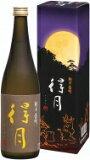 季節限定得月純米大吟醸720ml