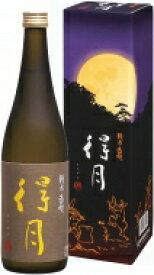 季節限定 得月 純米大吟醸 720ml 【令和元年9月瓶詰め】