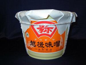 特撰味噌 5K樽