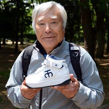 三浦雄一郎さんもマッスルトレーナーを愛用