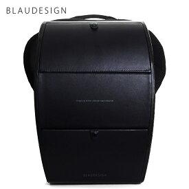 2/29までキーリングプレゼント Backpack ブラウデザイン ハードシェルバックパック ブラック 黒 大人ランドセル イタリアンレザー ハードシェルリュック ビジネスリュック 通勤リュック