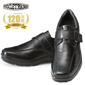 マッスルトレーナービジネスベルト黒01
