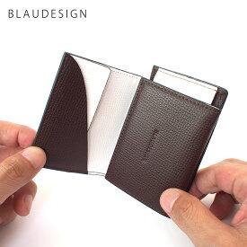 BLAUDESIGN Wallet Two in One ブラウデザイン 2in1ウォレット ブラウン/ホワイト イタリアンレザー 着脱式カードケース&コインケース 世界最小クラス 小型財布 小さいサイフ キャッシュレス