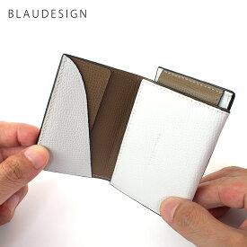 BLAUDESIGN Wallet Two in One ブラウデザイン 2in1ウォレット ホワイト/ライトブラウン イタリアンレザー 着脱式カードケース&コインケース 世界最小クラス 小型財布 小さいサイフ キャッシュレス