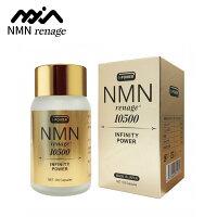 NMNrenage10500-01