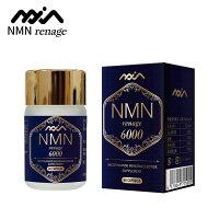 NMNrenage6000-01