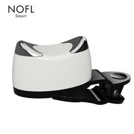世界初のスマホ美顔器 NOFL Smart ノーフルスマート NS-E01 EMS美顔器 専用ジェル付 フェイスケア リフトアップ ほうれい線 表情筋 エイジングケア ホームエステ