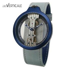 atto VERTICALE ORIGIN SERIES OR05 ブルー/ライトブルー アットヴェルティカーレ スケルトン時計 機械式腕時計 手巻き 垂直輪列ムーヴメント アルミケース イタリアンレザーベルト アットベリティカリ