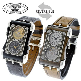 SR (SILVERWOOD) Retro Car メンズ腕時計 自動巻き ロシア製 レクタングラー ダブルフェイス リバーシブルウォッチ シルバー エボニー SKYUTTE RUSLAN