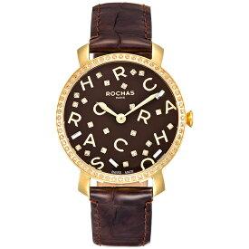 フレグランスが世界的に有名なフランスのファッションブランド ROCHAS(ロシャス)のレディース腕時計 RJ10 ダークブラウン/ゴールド/ダークブラウン アルファベット スイス製 パリコレ 香水
