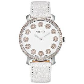 フレグランスが世界的に有名なフランスのファッションブランド ROCHAS(ロシャス)のレディース腕時計 RJ14 ホワイト/シルバー/ホワイト 香水 パリコレ スイス製