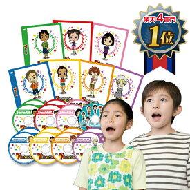 たった35日で私の子供が英語を話し始めた!【世界の七田式】子供向け英語教材「7+BILINGUAL(セブンプラスバイリンガル)」【全国送料無料】【各種手数料無料】【ポイント10倍】【7大ボーナス特典付き】英語 子供 cd 【learn_d19】