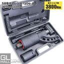 58倍ギアレンチ Type-A [32mm-33mm] / 大型車 トラック バス タイヤ交換用