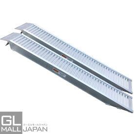 アルミラダーレール 14.5 2本SET 超耐荷重2000kg / アルミブリッジ(14.5kg)【西濃運輸発送】【送料無料】