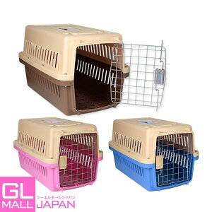 ペット用キャリーケース(2) / Sサイズ 猫 小型犬
