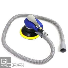オービタルサンダー 直径125mmマジックパッド ダブルアクション 吸塵タイプ / 自動車 研磨 洗車 ポリッシャーセット