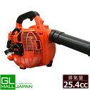 エンジン式ブロア 排気量25.4cc 強力エンジンブロア / 送風機 ブロワー