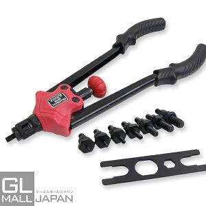 両手手動式ハンドナッター 7サイズ対応(M3/M4/M5/M6/M8/M10/M12) / ナットリベッター ナットリベット ナット打ち込み DIY