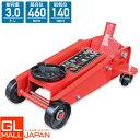 油圧式ガレージジャッキ3.0t 歯車式 赤 / スチール フロアジャッキ 油圧ジャッキ