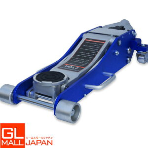 油圧式ガレージジャッキ2.0t デュアルポンプ 青 / アルミ ローダウン フロアジャッキ 油圧ジャッキ
