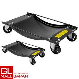 手動式カードーリー2基セット 耐荷重900kg 対応タイヤ幅350mm / ホイールドーリー ゴージャッキ