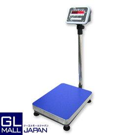 台はかり 高機能デジタル台はかり 最大計測重量 150kg / プラットホームスケール 簡易計数機能 高精度