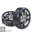 タイヤチェーン 非金属タイヤチェーン 6本セット(タイヤ2輪分) 黒色 / 適合タイヤサイズ165〜265mm スタッドレスタイ…