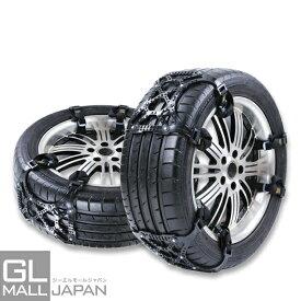 タイヤチェーン 非金属タイヤチェーン 6本セット(タイヤ2輪分) 黒色 / 適合タイヤサイズ165〜265mm スタッドレスタイヤ用