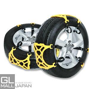 タイヤチェーン 非金属タイヤチェーン 6本セット(タイヤ2輪分) 黄色 / 適合タイヤサイズ165〜265mm スタッドレスタイヤ用