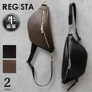 レザー バッグ ウエストバッグ メンズ ボディバッグ ウエストポーチ レディース 本革 牛革 スプリットレザー シンプル 高級感 ショルダーバッグ ヒップバッグ コンパクト ミニ かばん 黒 鞄