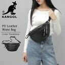 【ポイント10倍】KANGOL カンゴール ウエストポーチ メンズ ショルダーバッグ ウエストバッグ バッグ ミニバッグ ボデ…