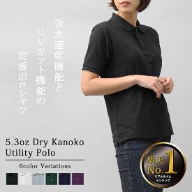 【ポイント10倍】ポロシャツ レディース 半袖 大きいサイズ 黒 無地 送料無料 速乾 ゆったり 白 綿 ポリエステル シンプル おしゃれ UVカット