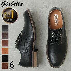 【ポイント20倍】ポストマンシューズ ポストマン メンズシューズ ドレスシューズ ビジネス シューズ 通勤 靴 メンズ 男性 バブーシュ かかと 踏める かかとが踏める 軽い 軽量 スウェード スエード 革靴 黒 ブラック グラベラ glabella