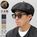【ポイント20倍】キャスケット メンズ レディース 帽子 ベレー帽 春夏 日本製 2way 国産 キャスベレー ハット 黒 ブラ…